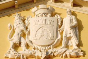 Рання історія Львова