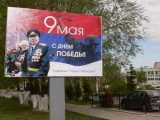 Росіян з Днем Перемоги вітають від імені фашистів і американців