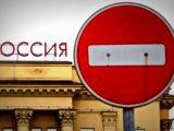 Санкції проти Росії можуть продовжити до кінця конфлікту на Донбасі