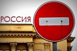 Жодних нейтральних статусів: у США вимагають гнати з Олімпіади усіх російських спортсменів