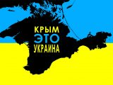 Кожен п'ятий кримчанин незадоволений російською владою – соцопитування