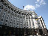 Кабмін визначив відповідальних за односторонню демаркацію кордону з РФ – розпорядження