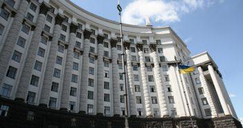 кабінет міністрів україни кабмін