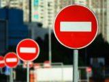 Ще одну вулицю Львова сьогодні закривають на ремонт