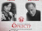 Знаменита скрипалька Соломія Сорока відвідає Львів