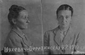 жінка Роман Шухевич