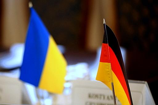 Україна Німеччина прапори