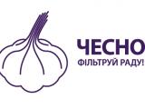 Днями оголосять кандидатів на відкликання у Львівській міськраді