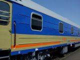 """На маршрут Київ-Ужгород """"Укрзалізниця"""" запустила новий пасажирський вагон класу люкс, де у кожному купе є навіть окремий туалет"""