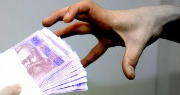 корупція хабар взятка