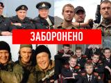 Від сьогодні закон про заборону російських фільмів в Україні набув чинності