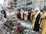 У Києві під час хресної ходи вшанували пам'ять загиблих українців на Майдані