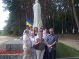 Ангел з поламаним крилом: відкрили пам'ятник львів'янину Юрію Вербицькому