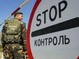 На Івано-Франківщині судитимуть прикордонника за хабар у 100 євро