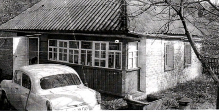 Будинок де народився і виріс Даценко