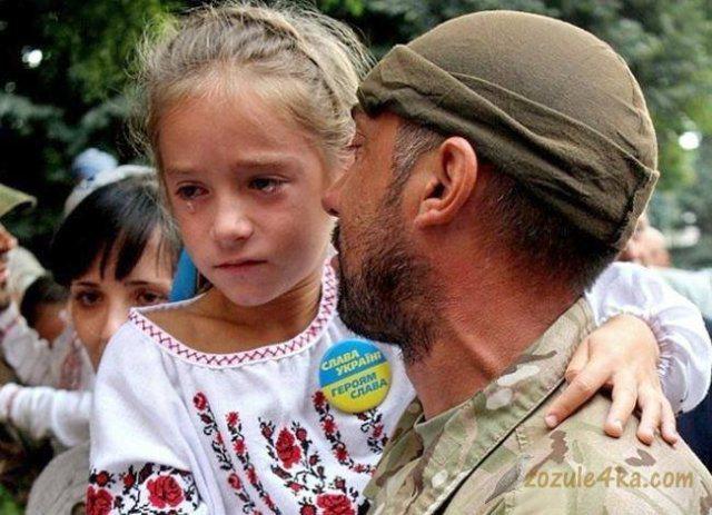 донька дочекалася тата з війни