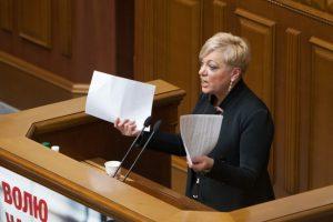 Гонтарева порадила українцям забути про долар і подумати про вміст холодильника