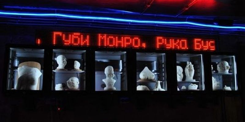 Музей-ресторан «Сало»