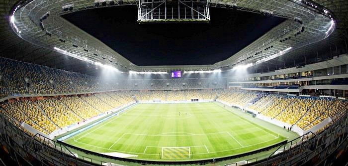 Стадіон «Арена-Львів»