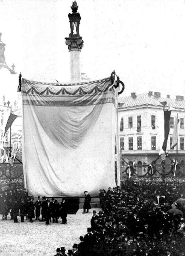 Відкриття пам'ятника А.Міцкевичу, котре стало для міста урочистою подією. Фото 1904 року