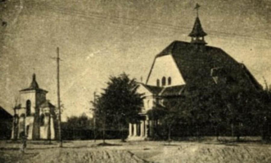 Костер Матері Божої Неустанної Помочі знищений радянською владою в 1960 році. Фото 1930-х рр.