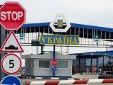 Пункт пропуску «Гребенне» на Львівщині замінували