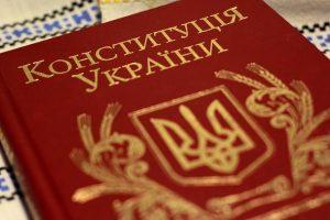 Верховна Рада України прийняла зміни до Конституції
