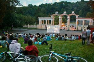 У львівському парку культури стартують кінопокази просто неба