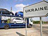 Як найвигідніше за новими правилами привезти в Україну вживане авто