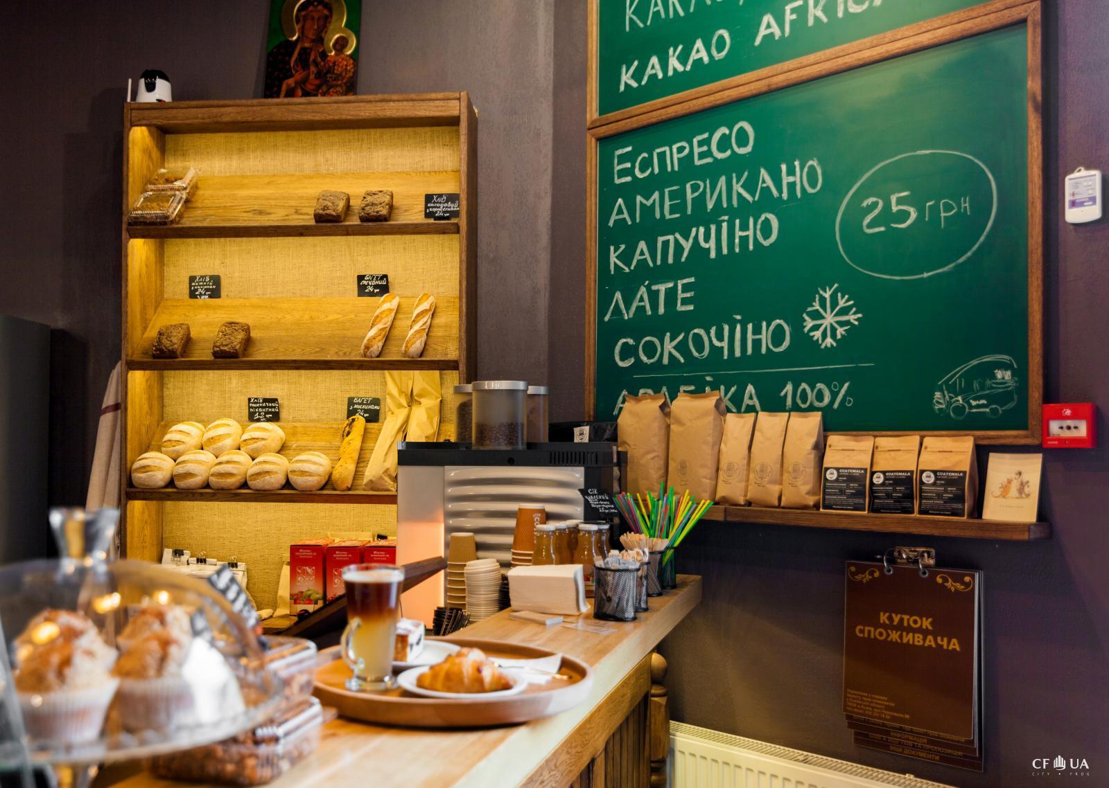 Кафе-пекарня «Пекар», вул. Гнатюка, 12а 2