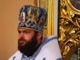 У Тернополі архієпископ УАПЦ розважався зі священниками у нічному клубі