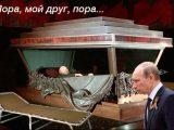 Користувачі Twitter оригінально привітали Путіна з Днем народження
