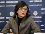 Львівський суд задовольнив позов щодо незнання Деканоідзе української мови