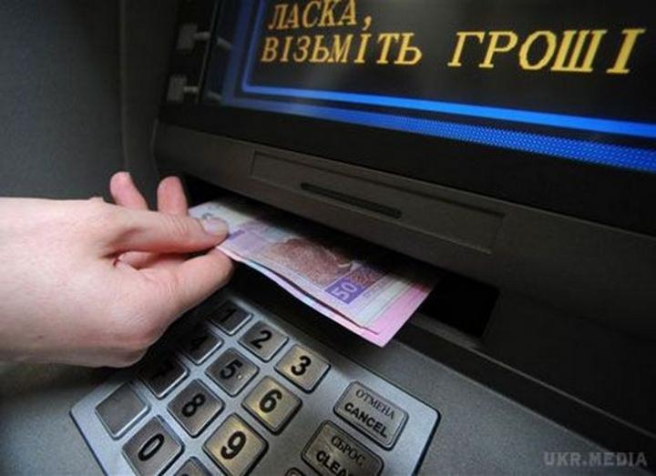 groshi_bankomat_250811