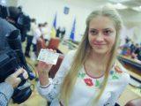 Як у Львові оформити перший ID-паспорт для дитини. Перелік документів
