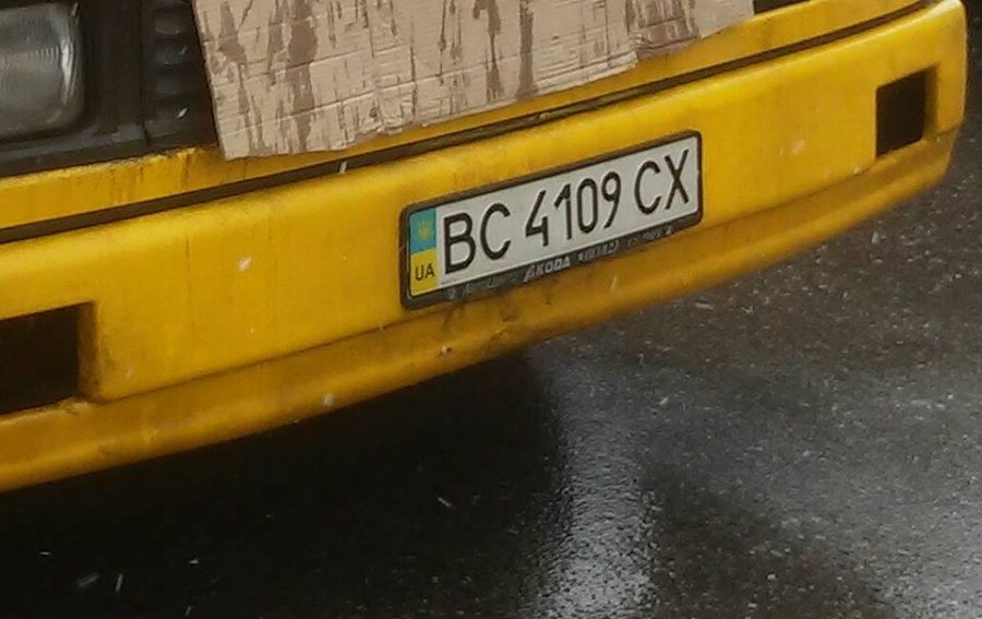 167-900x567