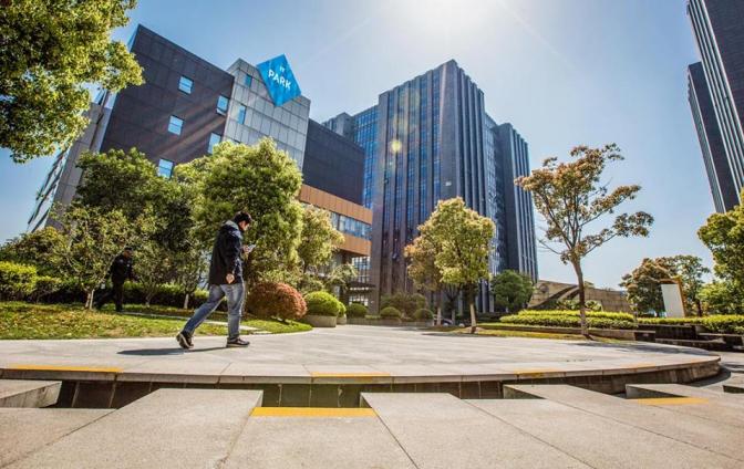 Innovation District IT Park