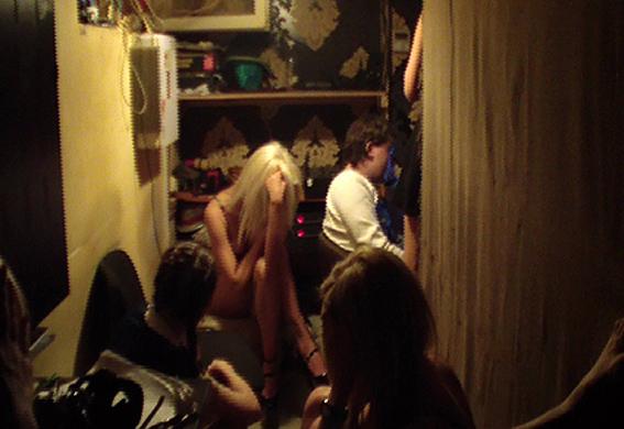 кімнати для надання інтимних послуг