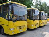 Зі Львова до Винник з 1 січня курсуватимуть великі автобуси