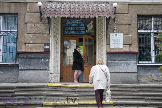 miskiy-komunalniy-klinichniy-pologoviy-budinok-1-m-lvova
