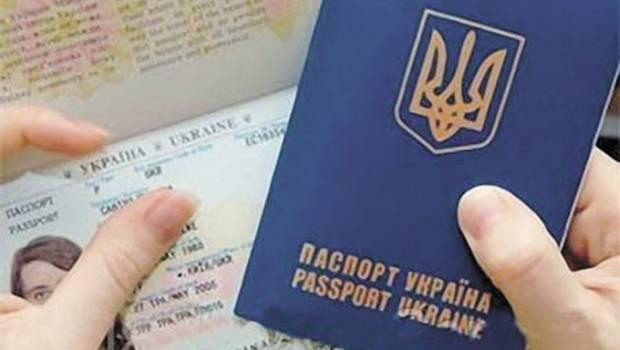 pasport-zakordonniy