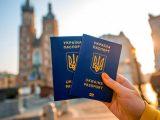 Кабмін встановив вартість закордонного паспорта — 253 гривні