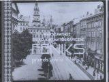 Топ-10 фільмів, які знімали у Львові