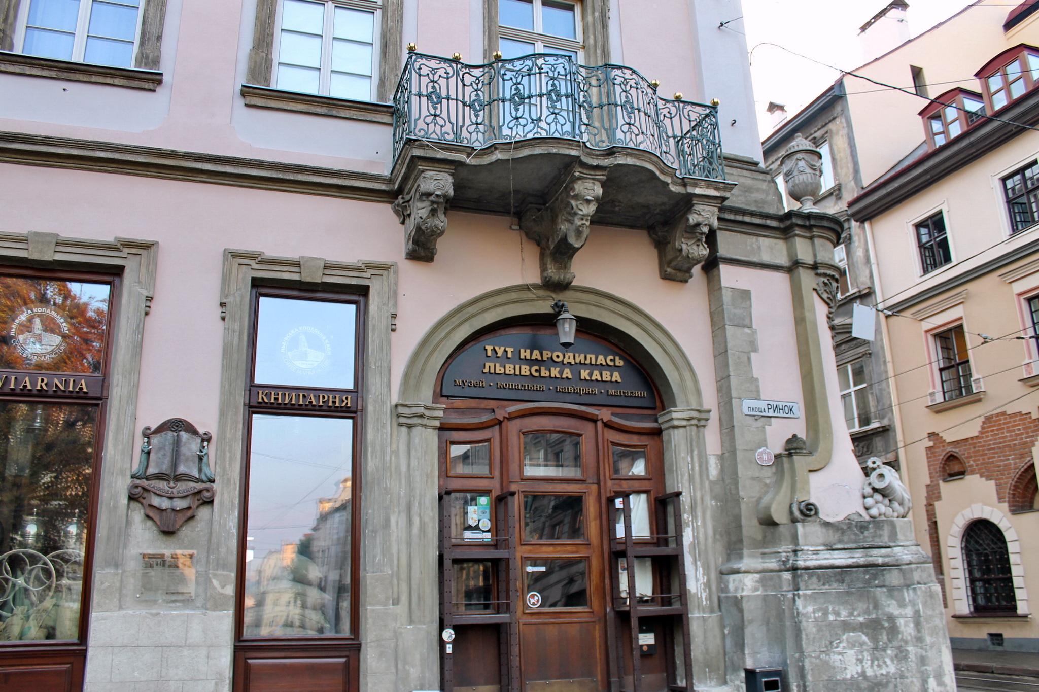 Історичний балкон