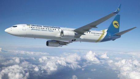 літак мау авіалінії україни