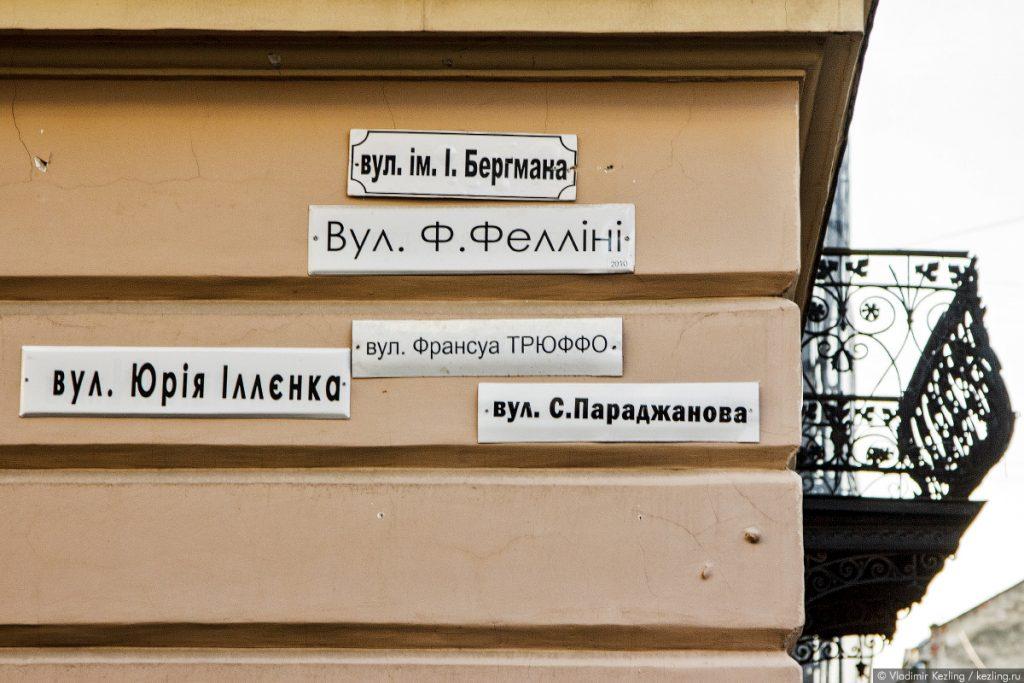 Львів © Vladimir Kezling