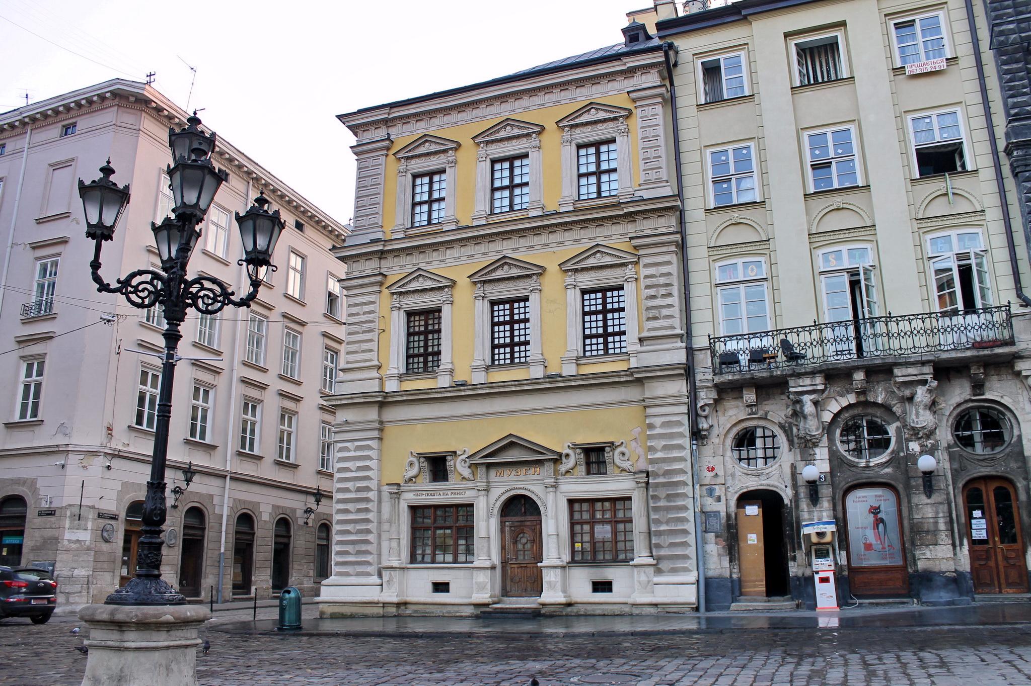 Львівська пошта була першою в Україні