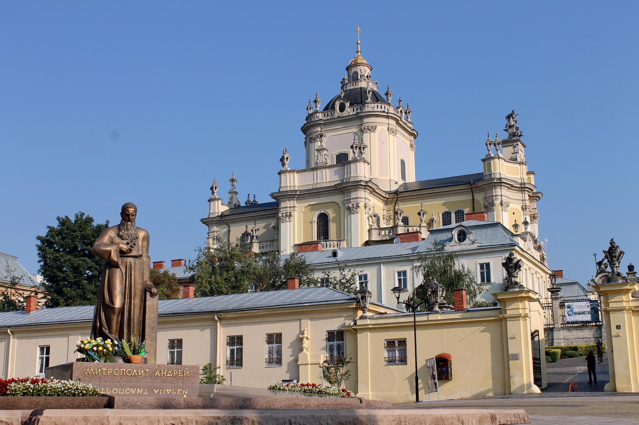 Місто Львів – форпост українського греко-католицизму