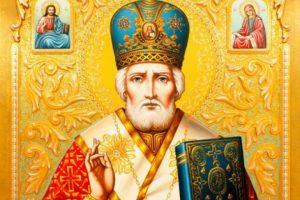Найцікавіші факти про Святого Миколая