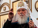Патріарх Філарет: Проти корупції повинен повстати весь народ